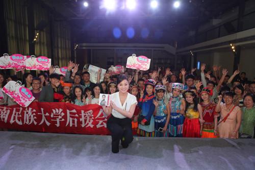 陈思思专辑《中国梦》发布会为歌迷圆梦