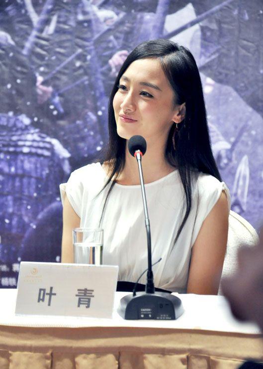 导演路阳携主演王千源,刘诗诗,聂远,叶青出席.图片